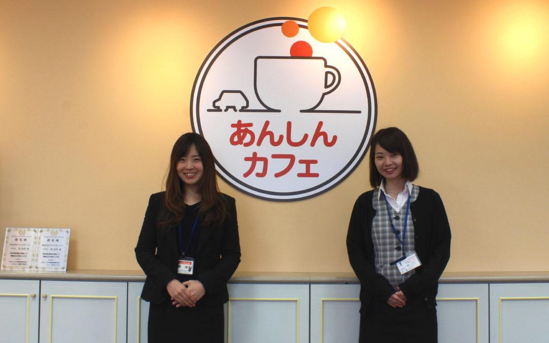 ほけんを話そう安心カフェ|愛媛県でのGoogleストリートビュー導入・撮影・問い合わせ・依頼・申し込みはVR Lab(ブイアールラボ)
