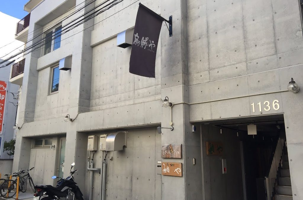 sushi鯛や|Googleストリートビュー導入事例 by VR Lab